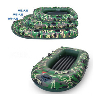 1 adult+1 child inflatable fishing boat PVC air kayak 220*114*32cm,include security cable+a pair of oars+hand pump(China (Mainland))