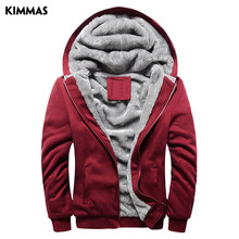 Free Shipping Big Discount Hot Sell KIMMAS Winter Thick Men Fashion Brand Hoodies Sweatshirts Casual Sports Male Hooded Jackets