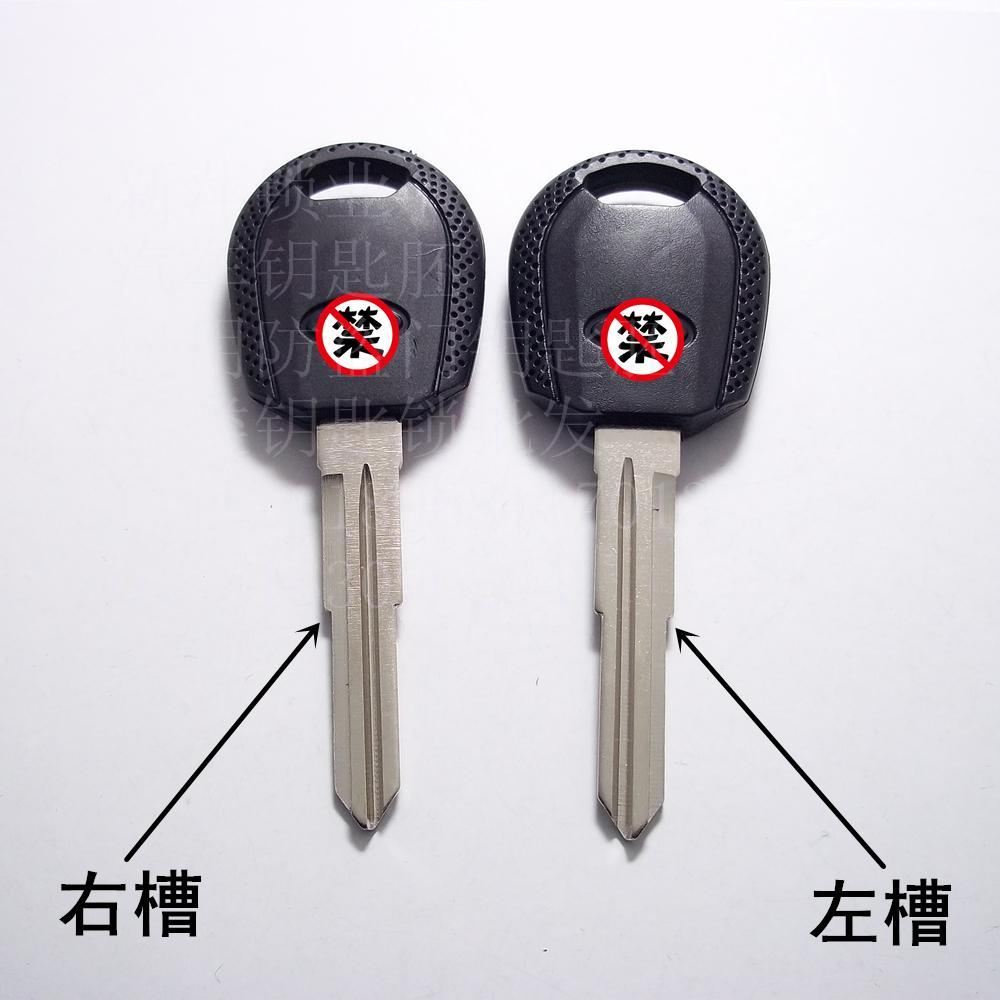 Free shipping Car glue kia3 p KIA key car wash key spare key blank 1PCS(China (Mainland))