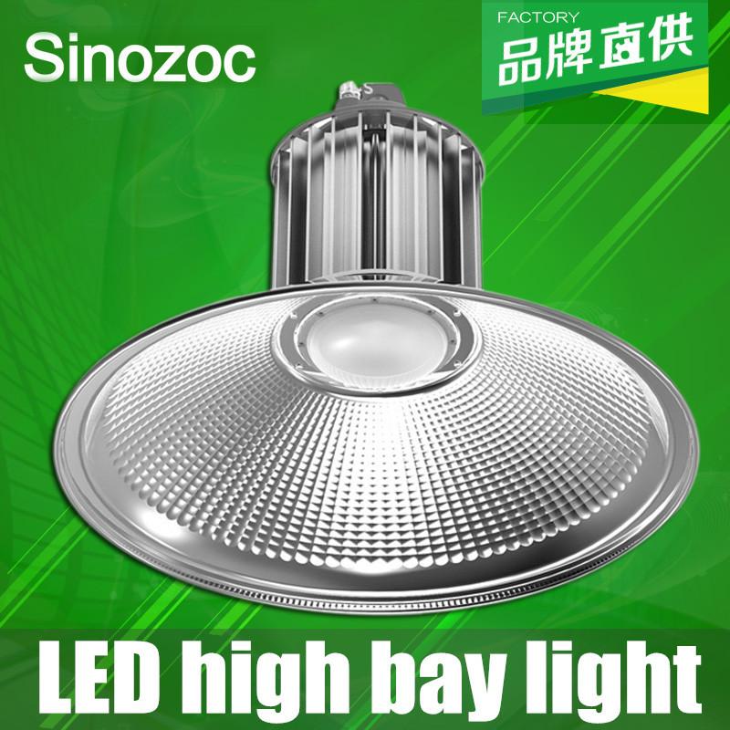 Best 300W intustrial lighting led high bay lamp lights waterproof for high lumen led high bay lightings LED bay light series(China (Mainland))