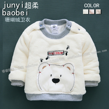 baby clothing infant bear Hoodies Sweatshirts Cartoon clothing with fleece baby boy girl indoor clothing for spring and autumn(China (Mainland))