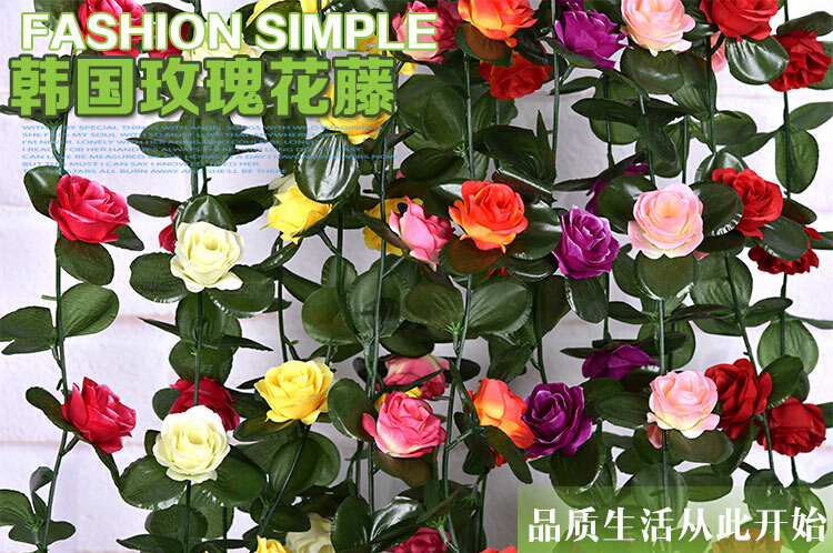 2.2M 17 Rose Flowers Super Deal Colorful Artificial Garland Flower Vine Ivy Home Wedding Garden Floral Deco(China (Mainland))