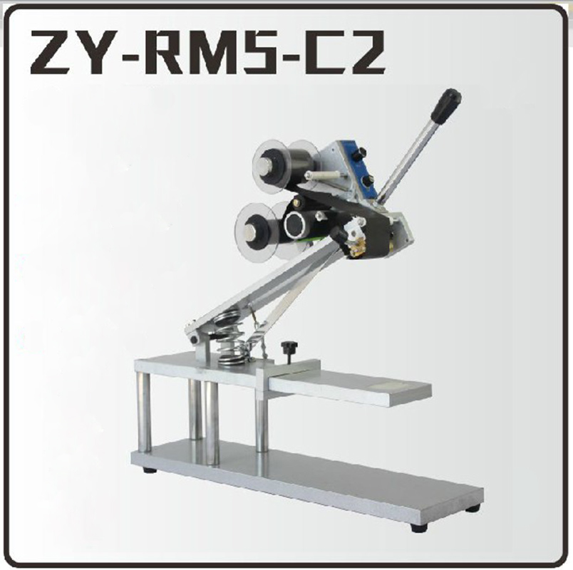 manual bagging machine