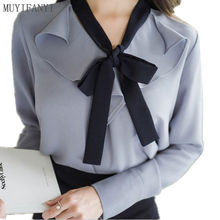 Buy New 2017 Elegant Office Ladies Women Work Wear Blouses Long Sleeve V-Neck Bow Ruffles OL Shirts Fashion Tops AA097 for $20.99 in AliExpress store