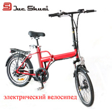"Buy JS New 20"" 250W Folding Electric Bicycle Brushless Motor 36V10Ah Lithium Battery Wheel Mini Folding Car Scooter Motorcycle for $749.55 in AliExpress store"