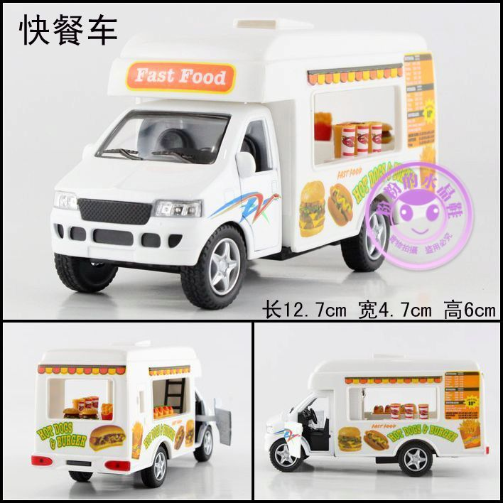Super 1pc 12.7cm mini delicate Mobile food hamburger trucks simulation collect model alloy car home decoration gift toy(China (Mainland))