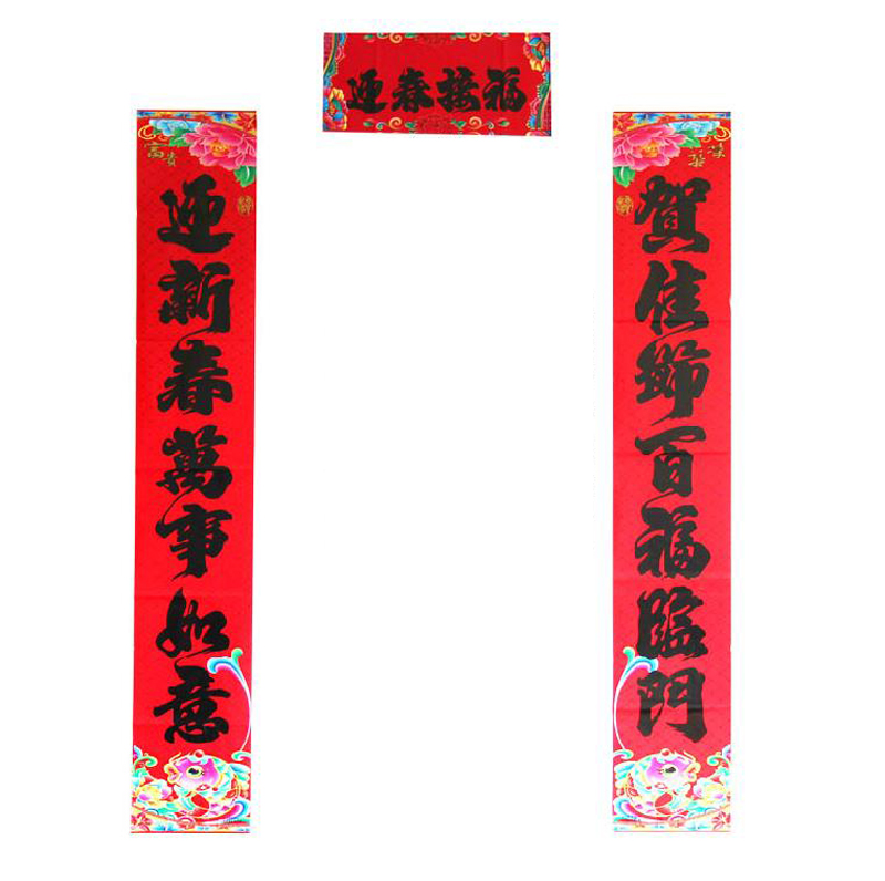 New 2016 chinese new year decorations monkey spring for Home decorations for new year