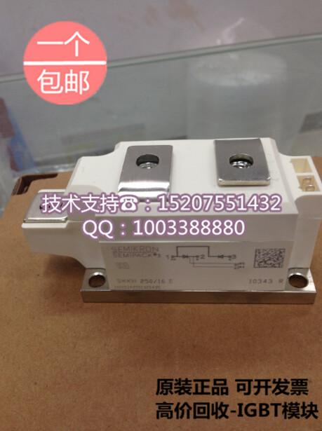 ./Saimi controlled SKKH250/16E 1600V new original SCR/diode modules<br><br>Aliexpress
