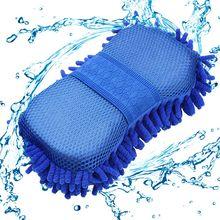 New Car Wash Gloves Cleaning Sponge Car Window Cleaning Ultrafine Fiber Chenille Anthozoan Washer Sponge Brush Supplies #iCarmo(China (Mainland))