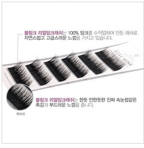 Korea Mink Eyelashes,Real Mink Mix Size 8-13mm JBCD Curl Free shipping