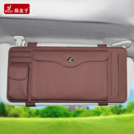 High Quality Microfiber Leather Car Sun Visor Multifunctional Box Glass Pen CD DVD Disk Card Case Tissue Box Holder Clip Bag(China (Mainland))