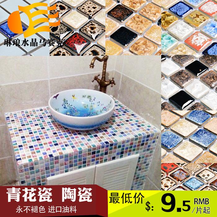 Azulejos para ba o importados for Encimeras de azulejos
