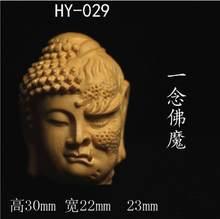 ミニ僧侶仏教ツゲ彫刻仏観音弥勒 Shakya ムニ Louts ペン(China)