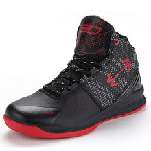 2016 Men's Women's Basketball Shoes Sneaker Trending Style curry 2 Light PU Basketball Sport boots Sneakers For Male Shoes