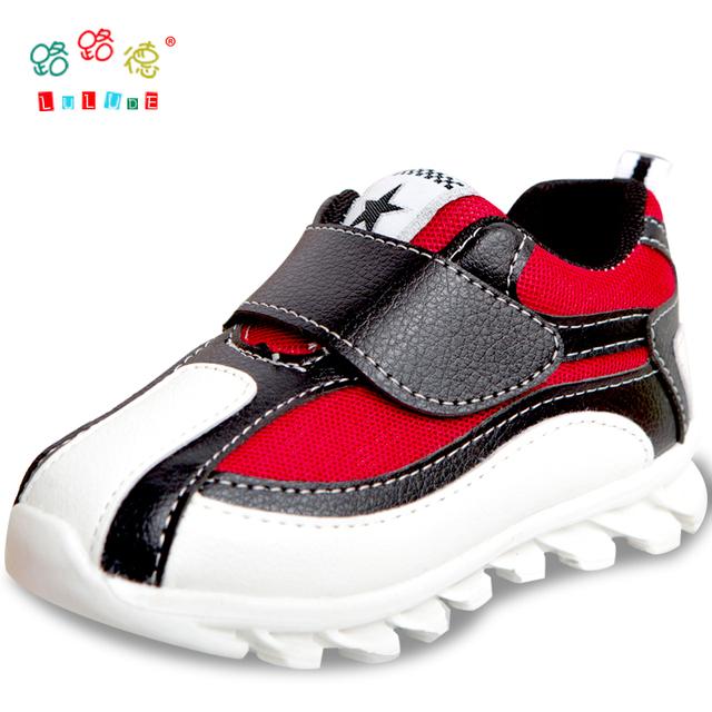 حصري اجمل احذيه اطفال2016