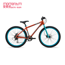 8 Speed and High Quality Aluminum Alloy Mountain Bike with the 26 Inch Wheels for Children(China (Mainland))