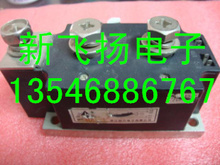 MTC200-12 double controllable silicon 200A 1200V(China (Mainland))