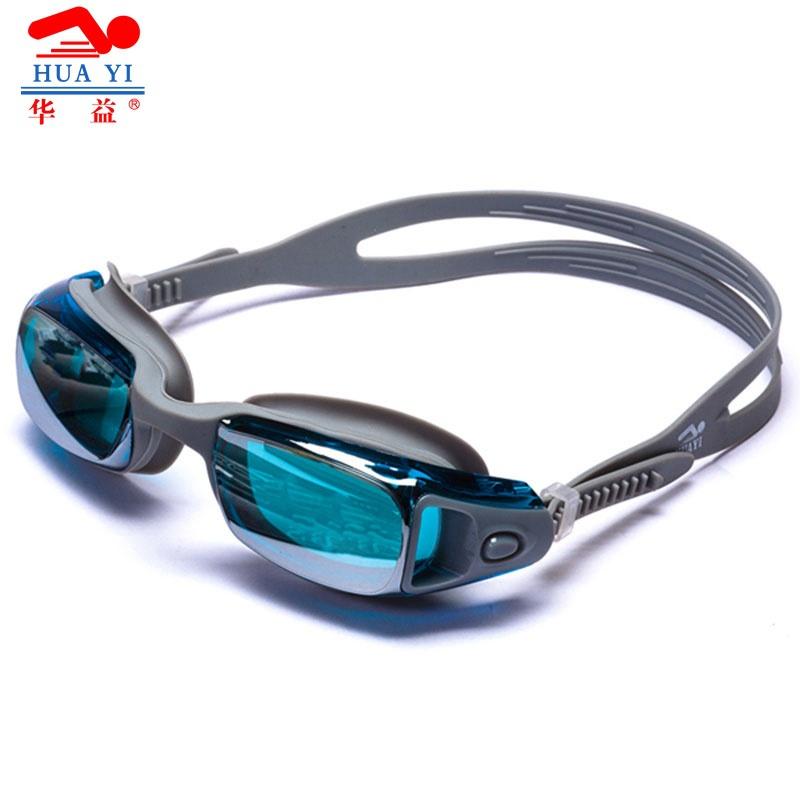 Гаджет  HUAYI adult best-selling Swimming Goggles Fashion High-quality Anti-UV Silicone Headstrap Waterproof Anti Fog Swim Eyewear None Спорт и развлечения
