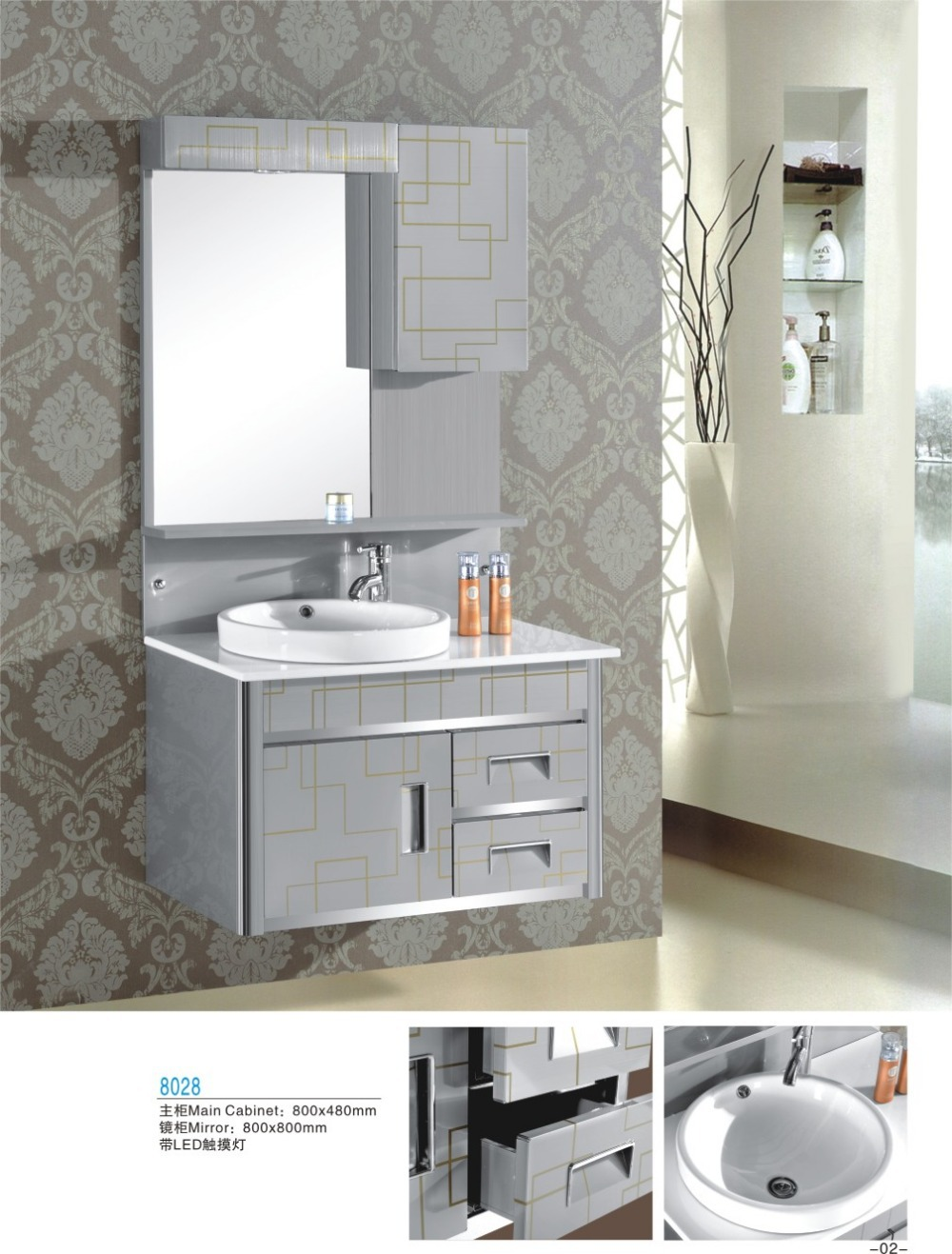 mounted stainless steel bathroom cabinet 8028 with mirrored cabinet