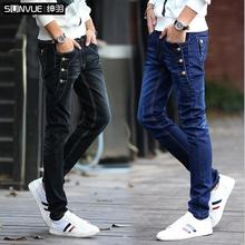 High Quality 2016 Outdoor Designer Male Jeans Spring Autumn Elastic Students Slim Fit Feet Pant Leisure Casual Jeans Homme