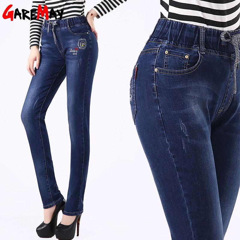 mom jeans skinny 2016 autumn plus size pantalon taille haute femme slim denim clothes for woman. Black Bedroom Furniture Sets. Home Design Ideas