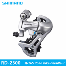 Buy SHIMANO Bicycle Derailleur Bike Parts RD-2300 dial 8 speed 16 speed road car folding legs Bike Rear Derailleur for $26.45 in AliExpress store
