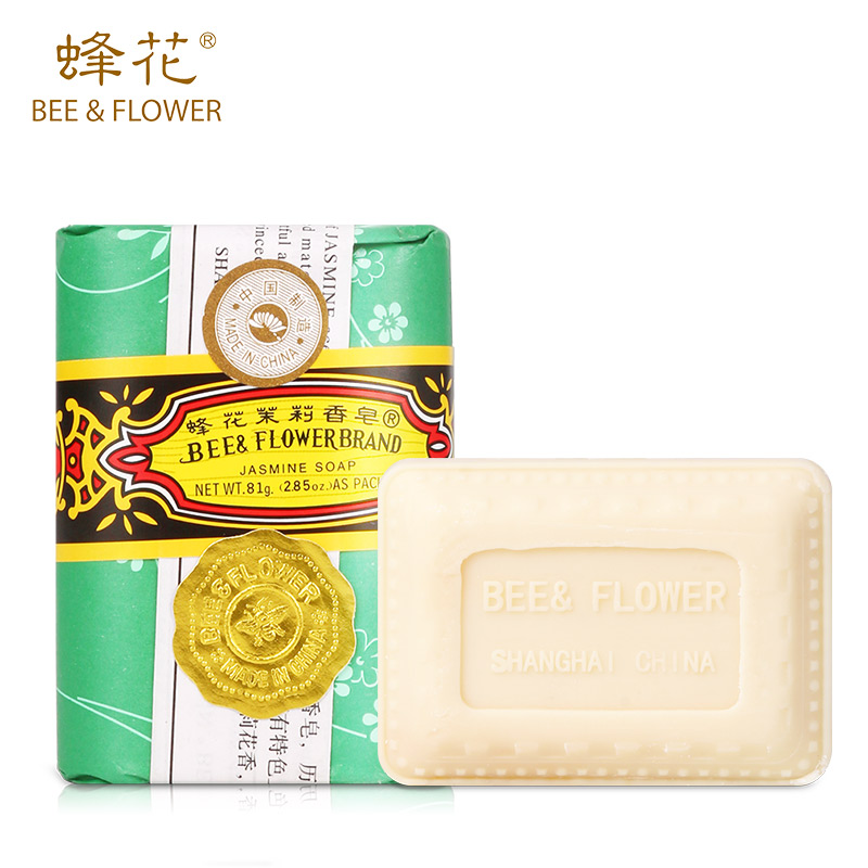 81g/2.85 oz Bee and Flower Jasmine Soap Classical China Brand Rich Bubble Body Bath Soap facial Cleanser Soap(China (Mainland))