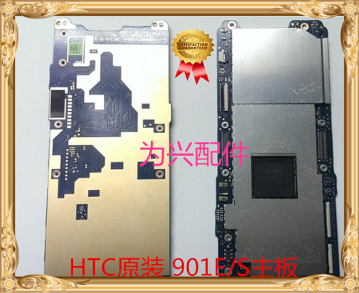 International language!Good quality Original Motherboard For htc butterfly s 901e s version free shipping