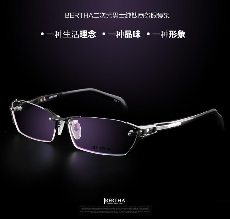 Glasses Frames With Lights : Popular Light Eyeglasses-Buy Cheap Light Eyeglasses lots ...