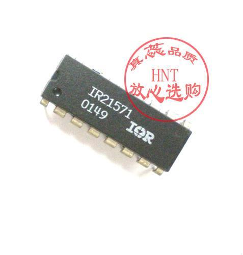 Pair of stores selling professional operation of the IR series IR21571 DIP16 dip(China (Mainland))