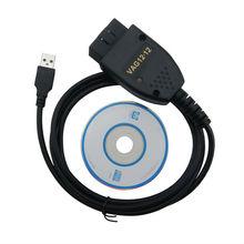 VAG COM 12.12.3 VAGCOM 12.12 HEX CAN USB Interface FOR VW AUDI Diagnostic Cable German Version(Deutsch)(China (Mainland))