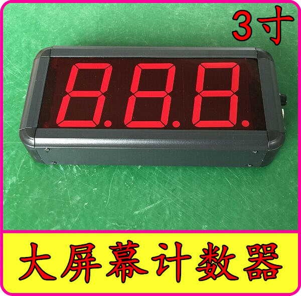 Industrial machinery and equipment electronic counter LED large screen display device production line number of Kanban points(China (Mainland))