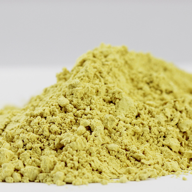50g 1pcs Natural Wild Harvested Shell broken Pine Pollen Powder 99 Cracked Cell Wall Ancient Chinese