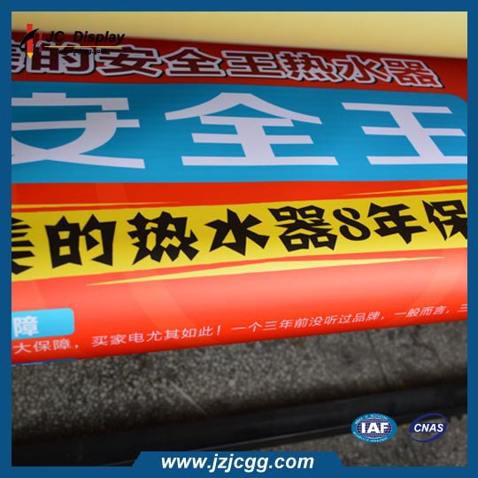 Free Design Indoor Outdoor PVC Printed Banner for Advertisting(China (Mainland))