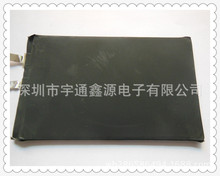 New large number of promotional MID Tablet battery 3568110