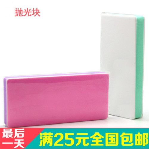 Professional Nail Supplies Wholesale Double Sided
