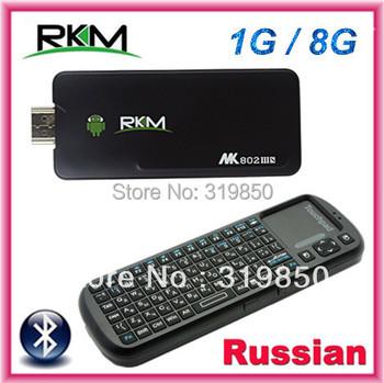 Russian Ipazzport Keyboard & Rikomagic MK802IIIS Bluetooth Dual Core Android 4.4.2 TV Box MK 802IIIS 8GB MK802 IIIS,MK802-IIIS