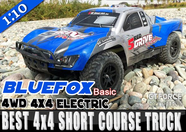 cheap rc trucks 4wd with Rc Short Course Trucks For Sale Cheap on Rc Short Course Trucks For Sale Cheap likewise UPp Cheap 1 Slash 5 Scale Gas Rc Truck besides Dropship Hbx 12889 Thruster 1 12 Rc Off Road Truck Rtr High Low Speed 2 4ghz 4wd Dual Servos 2081618 P further Scx10 Deadbolt 110 Rtr 4wd Rock Crawler besides Gas Powered Rc Trucks 4x4 Mudding 2.
