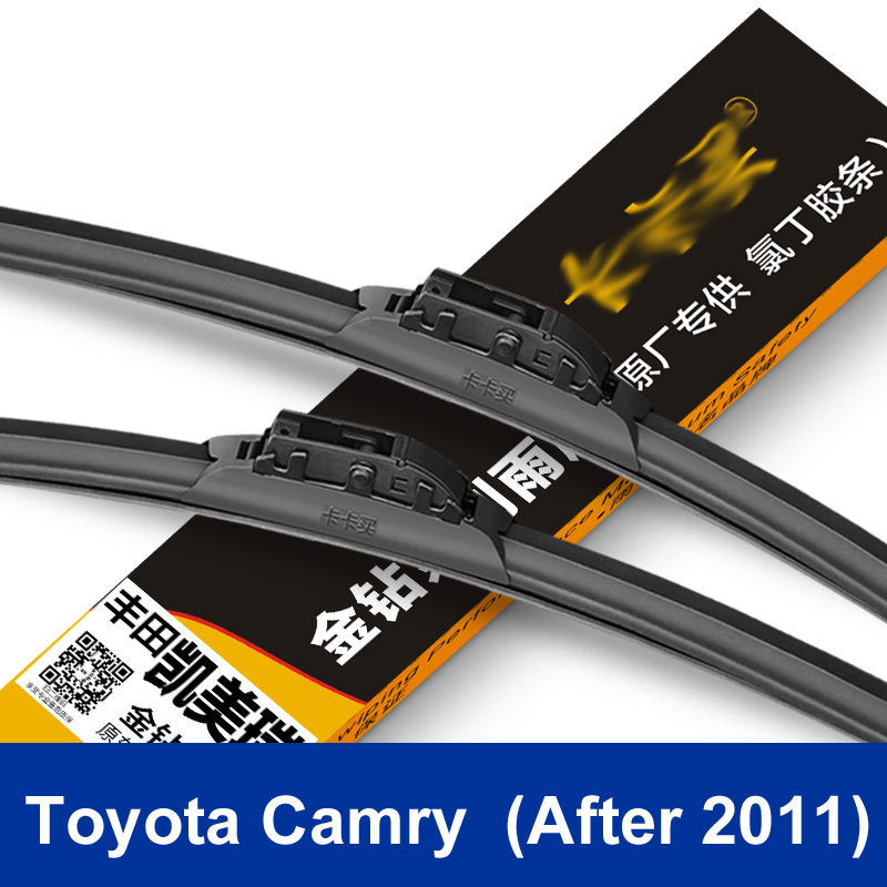 New styling car Replacement Parts Windscreen Wipers Auto accessories The front wiper blades for Toyota Camry