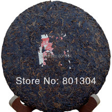 1996 Yunnan Tong Qing Hao Aged Tea Old Tree Pu erh Tea Hundred yearsTea Tree 357g