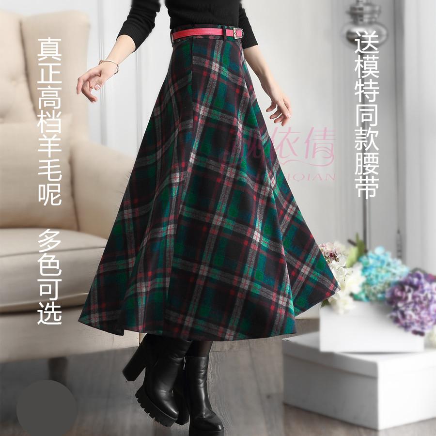 Длинные юбки зима