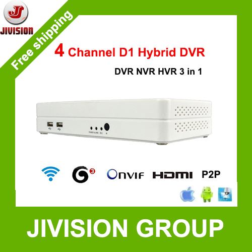 ONVIF 4CH DVR Mini Hybrid DVR NVR HVR HDMI 1080P Full D1 960H P2P Cloud H.264 network video recorder 4 channel mini dvr recorder(China (Mainland))