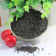 Farm products in Jiangxi rice grain and oil grains of black sesame sesame born 250 grams of pure full grains