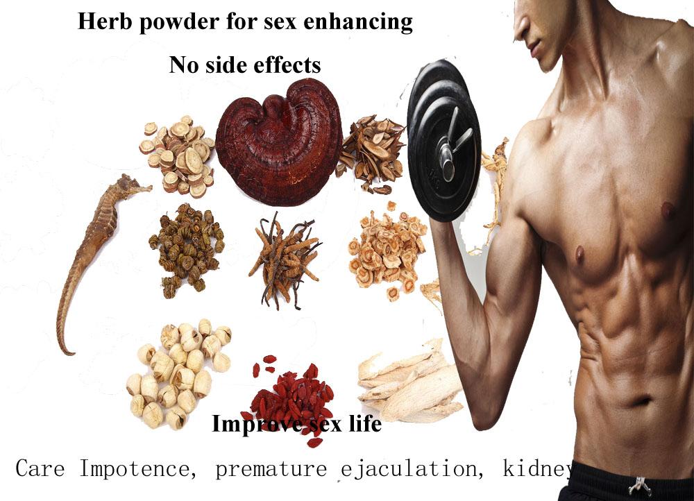 travi-uvelichivayushie-podvizhnost-spermatozoidov
