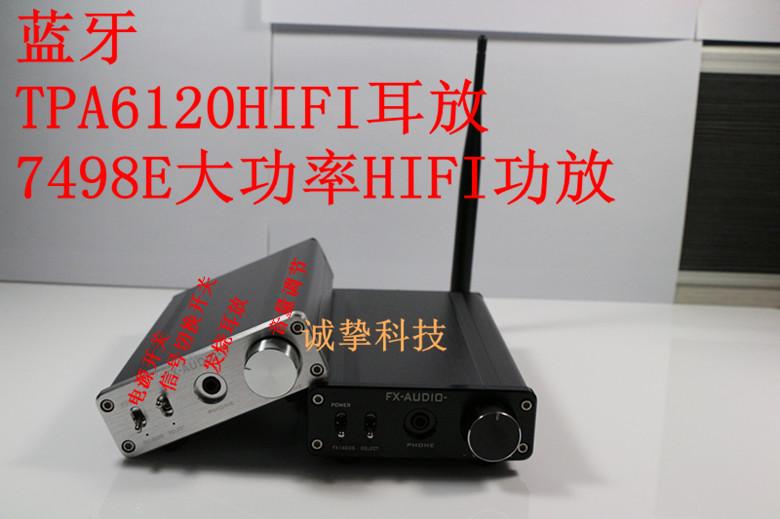 Amp Bluetooth Belt Tpa6120 Amp Bluetooth