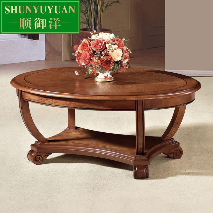 Table Basse OvaleAchetez des lots à Petit Prix Table Basse Ovale en provenan -> Table Basse Ovale Double Niveau