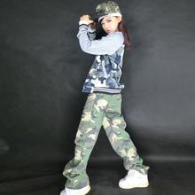 women joggers 2016 New skinny camouflage hip hop jogger bottoms military camo harem pants men cargo trousers justin bieber girls(China (Mainland))