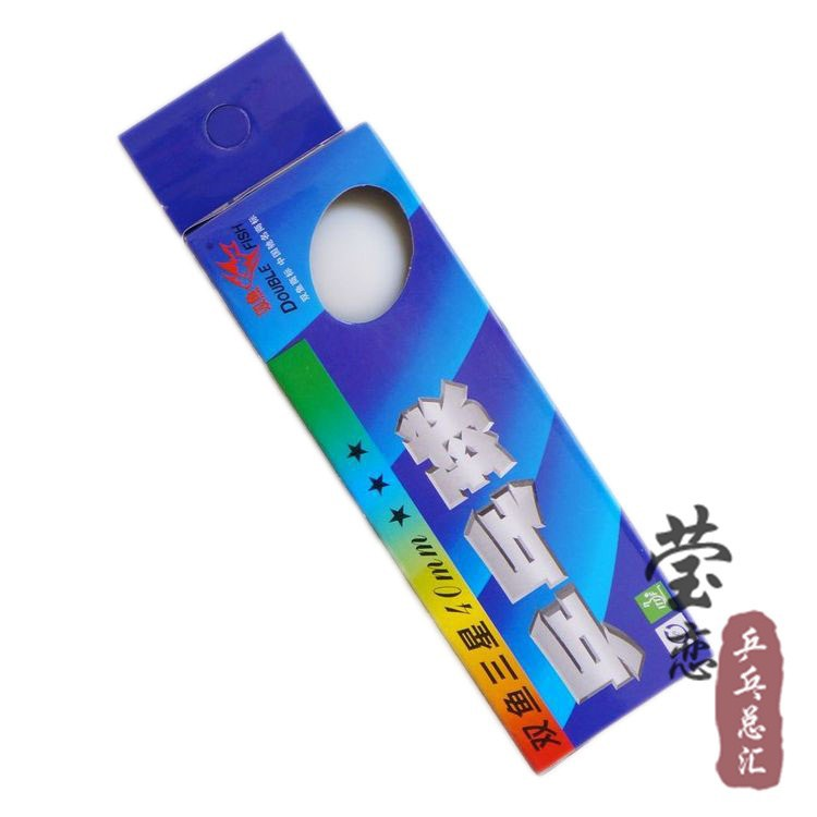 Original double fish table tennnis ball 3 stars official ball for world class competition table tennis rackets wholesales(China (Mainland))