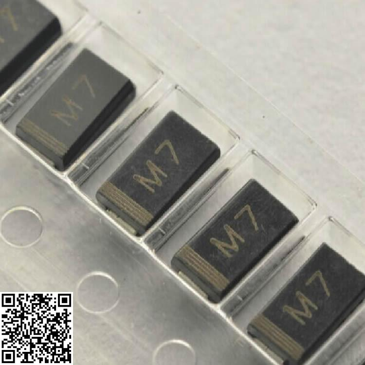 Free shiiping 100PCS DIODE M7 1N4007 SMD 1A 1000V  Rectifier Diode