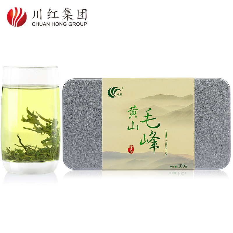100g Green Tea Real Organic new early spring Huangshan Maofeng tea green Fragance Chinese green tea for weight loss Fur Peak(China (Mainland))